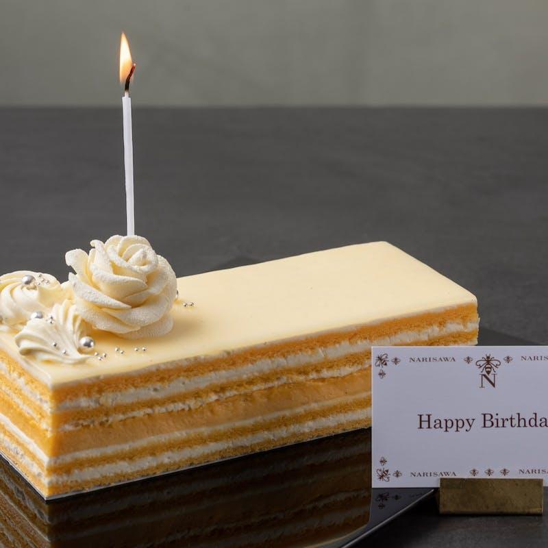 【お祝い用】生ケーキ(バニラクリームの生ケーキ)