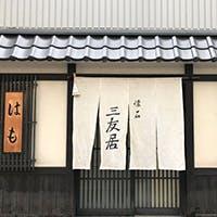 京都の郷土料理のひとつ「鯛かぶら」