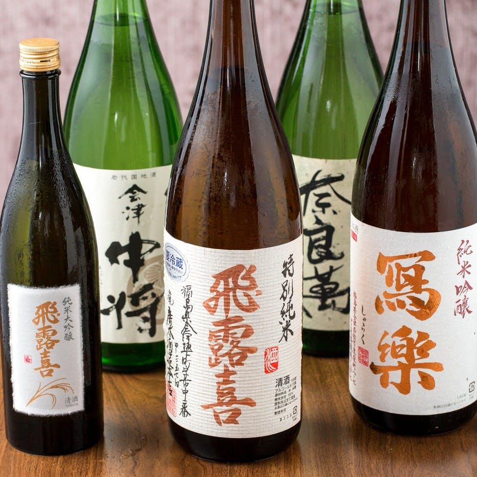 厳選日本酒、焼酎、ワイン