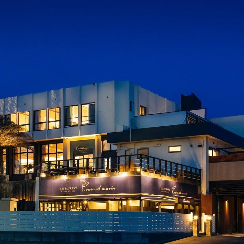 海が見えるレストランで優雅な時間をお楽しみ下さい