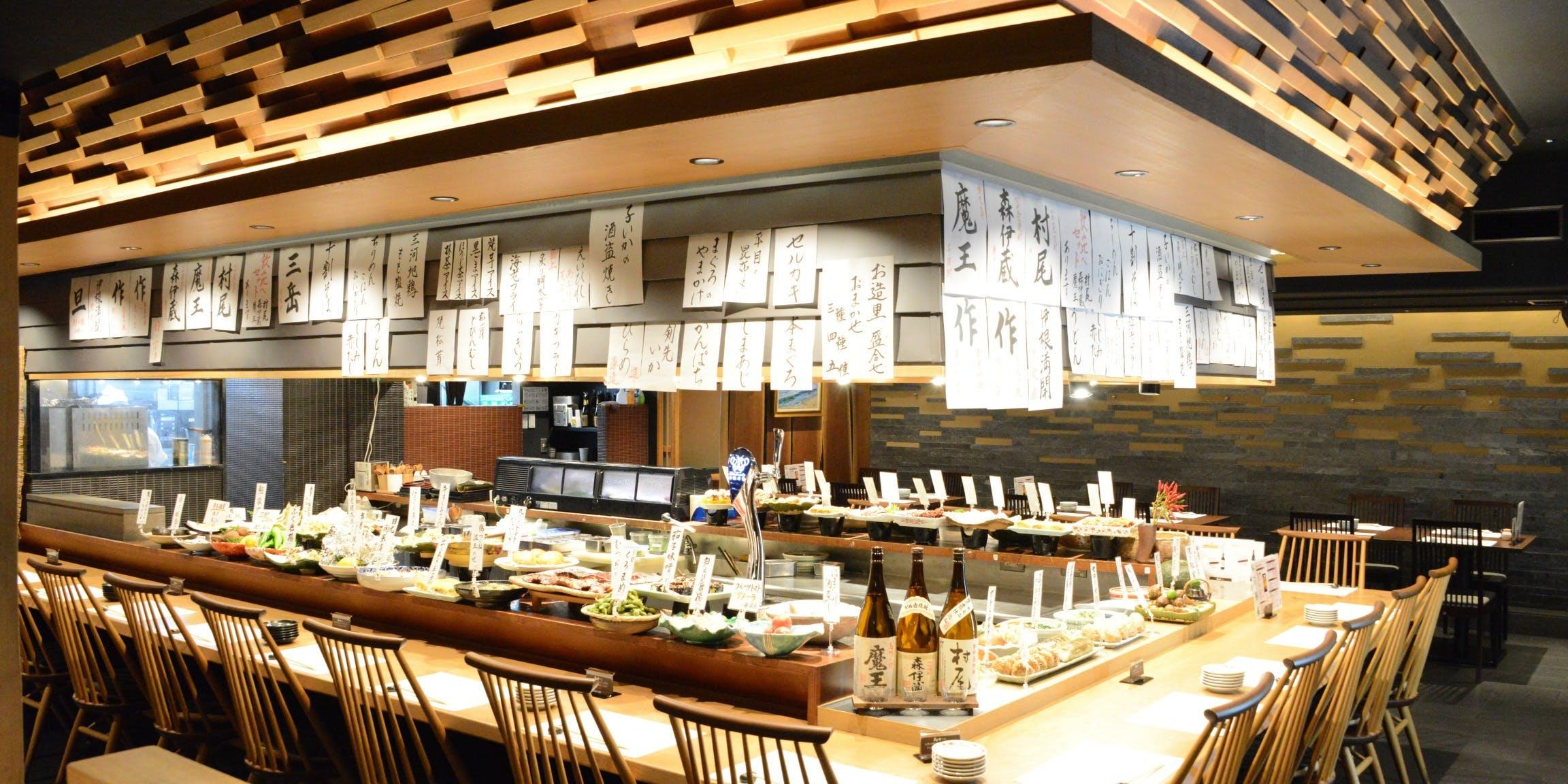 記念日におすすめのレストラン・ままや 福をまねく 旬活和食の写真1
