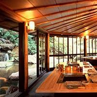 美しい日本庭園を眺めながらゆっくりと