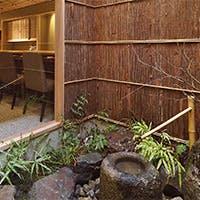 京都の伝統を感じる贅沢なひと時