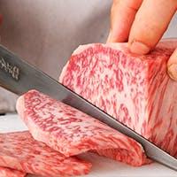 和牛料理を追求