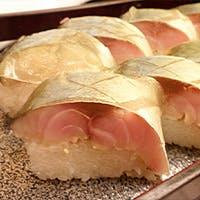 こだわりの看板メニュー「鯖の松前寿司」