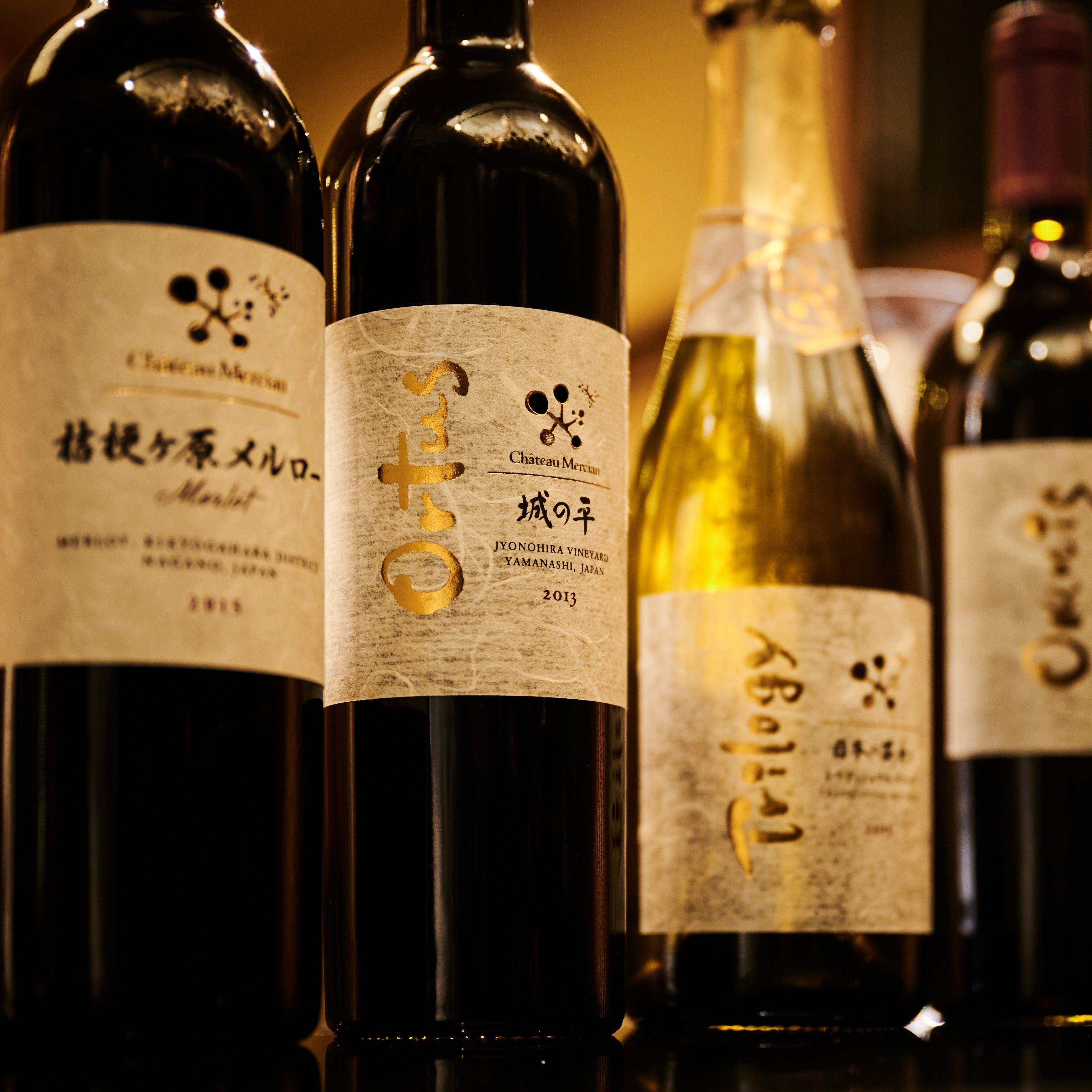 料理と調和する厳選ワイン