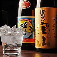 京都ならではのお酒も堪能