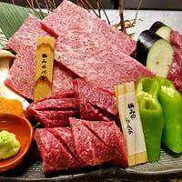 関西では滅多に食べられない「あべ牛」