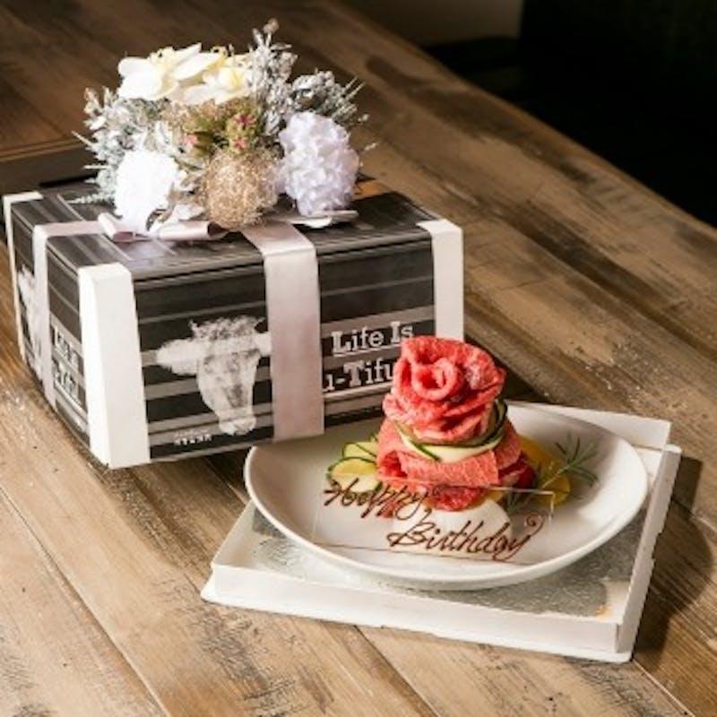 大人気肉ケーキで大切な方へのお祝い 豪華AnniversaryCourse