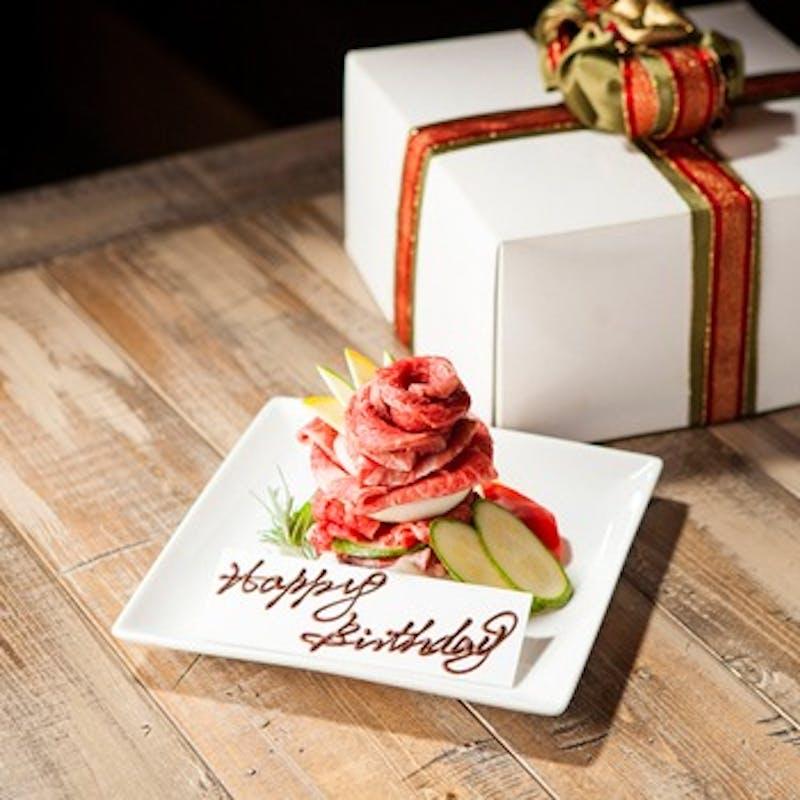 人気の肉ケーキでお祝い!豪華Lunch AnniversaryCourse