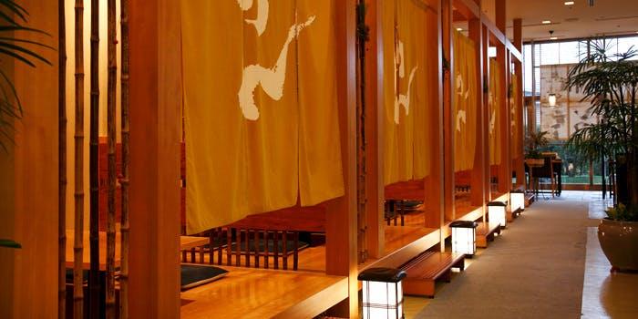 記念日におすすめのレストラン・旬菜和膳 よし川の写真1