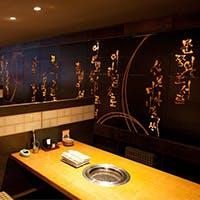京都と韓国の融合をイメージした空間