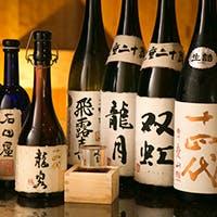 常時30種類以上の47都道府県の蔵元から吟味した日本酒