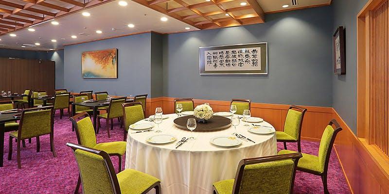 記念日におすすめのレストラン・和食・中華 桂翠の写真1