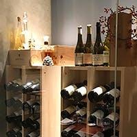 約300種のワインからお好みの一杯を