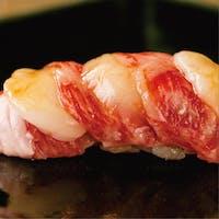 牛肉寿司 きんたん