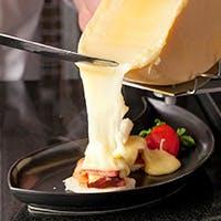 チーズの虜になる香り豊かな旨味