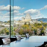 姫路城が一望できる落ち着いた空間