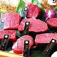 神戸牛の厳選部位をご堪能