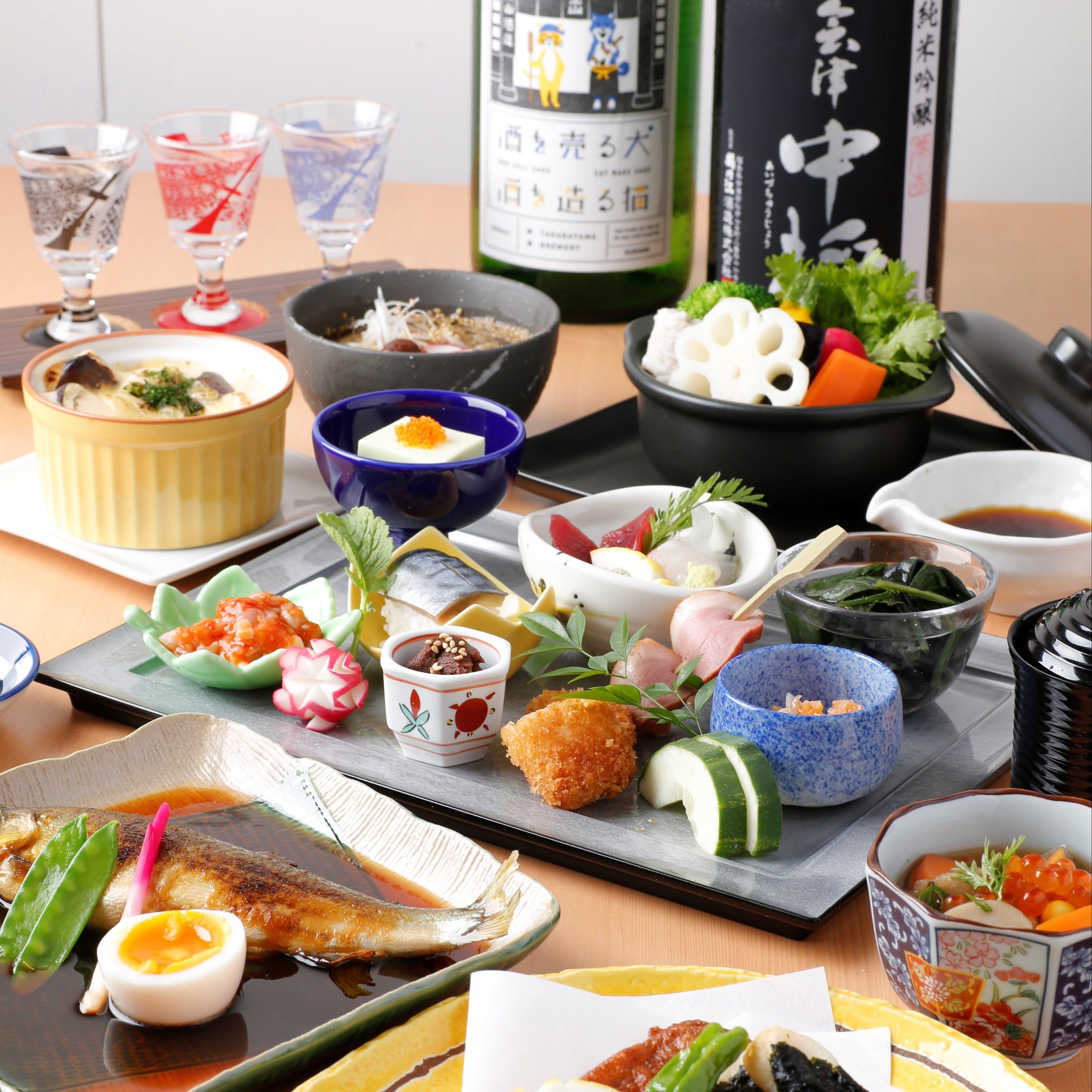 【和食日和】一流の料理人と厳選した食材による本物の和食をリーズナブルに