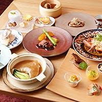 ベテランのシェフが手掛ける旬の中国料理