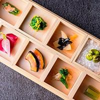 日本各地の素材を日本の食文化や様々な調理法で現代風にアレンジした「現代里山料理」