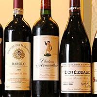 ソムリエが選ぶ豊富なワイン