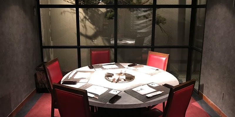 記念日におすすめのレストラン・すき焼き しゃぶしゃぶ 日本料理 三是の写真1