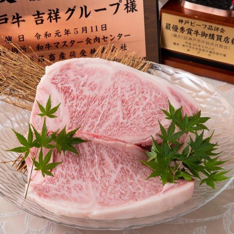 【プレミアム神戸牛サーロイン特別ステーキコース】前菜、神戸牛のごはんなど全6品