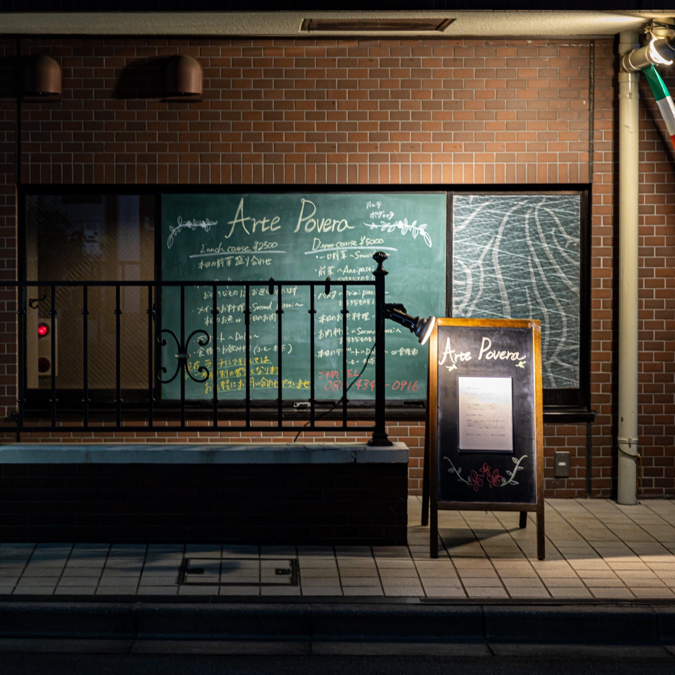人形町駅から徒歩1分 ご友人とのお集まりや、ご接待、記念日など様々なシーンに