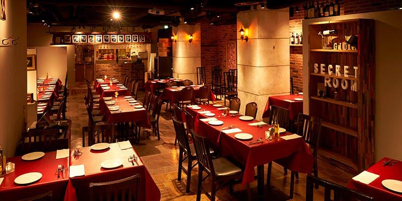 記念日におすすめのレストラン・マジックレストラン&バー GIOIA 銀座の写真1