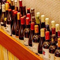 150種類以上の豊富なワイン
