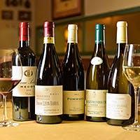 多彩なワイン、ドリンクで美味しいひと時を