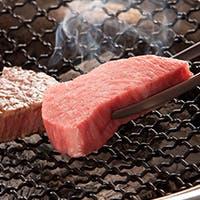厳選「最上牛」や希少なシャトーブリアンをぜひご賞味ください