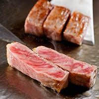 最高級「神戸牛」を鉄板焼でご堪能