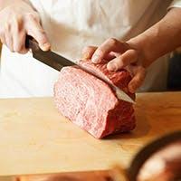季節の旬を取り入れた上質な和牛料理を堪能