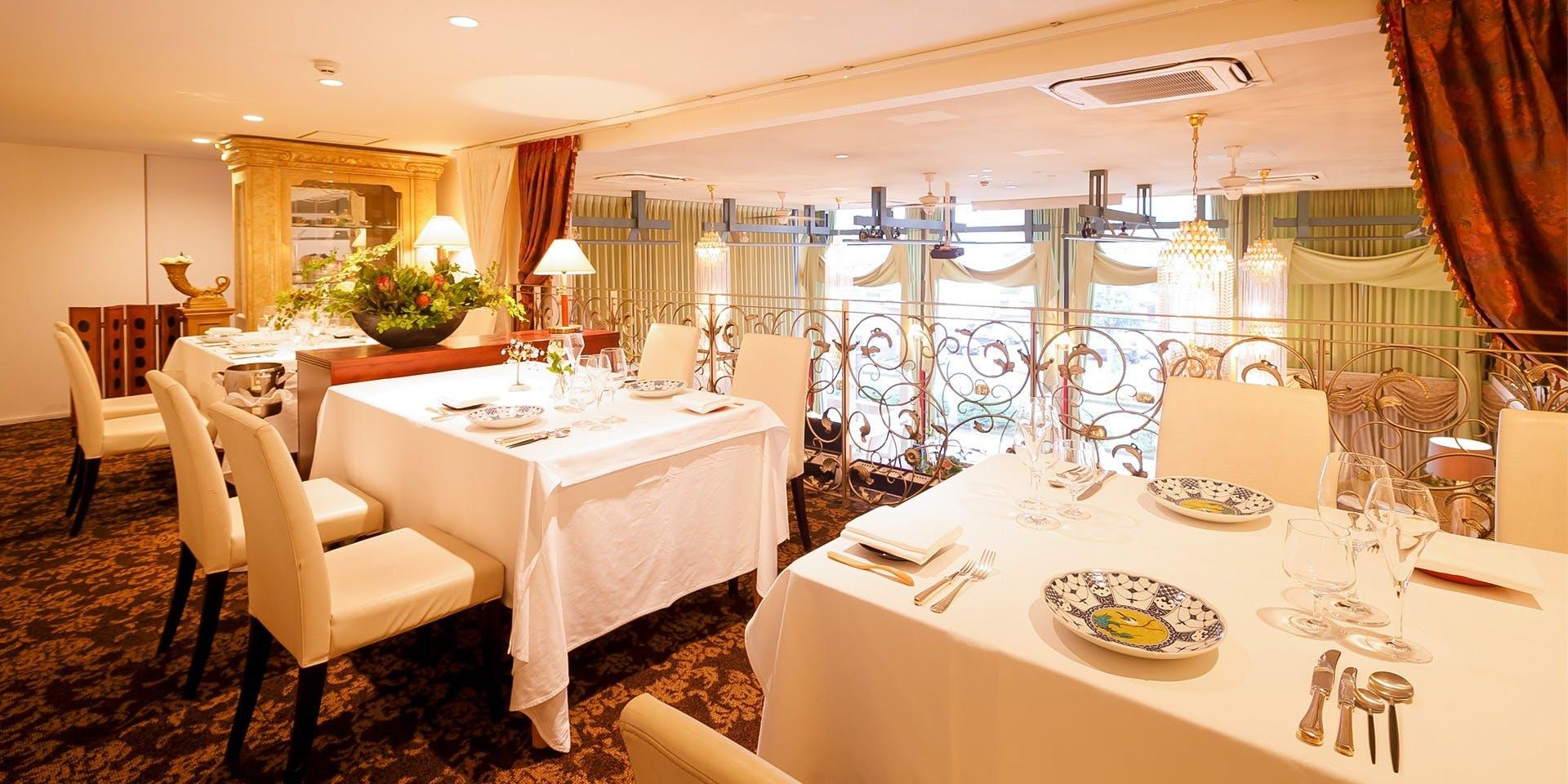 記念日におすすめのレストラン・プレミナンスの写真1