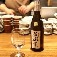 珍しい日本酒、自然派ワインを多数ご用意