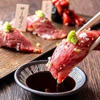 焼肉と楽しむこだわりの『肉』の逸品