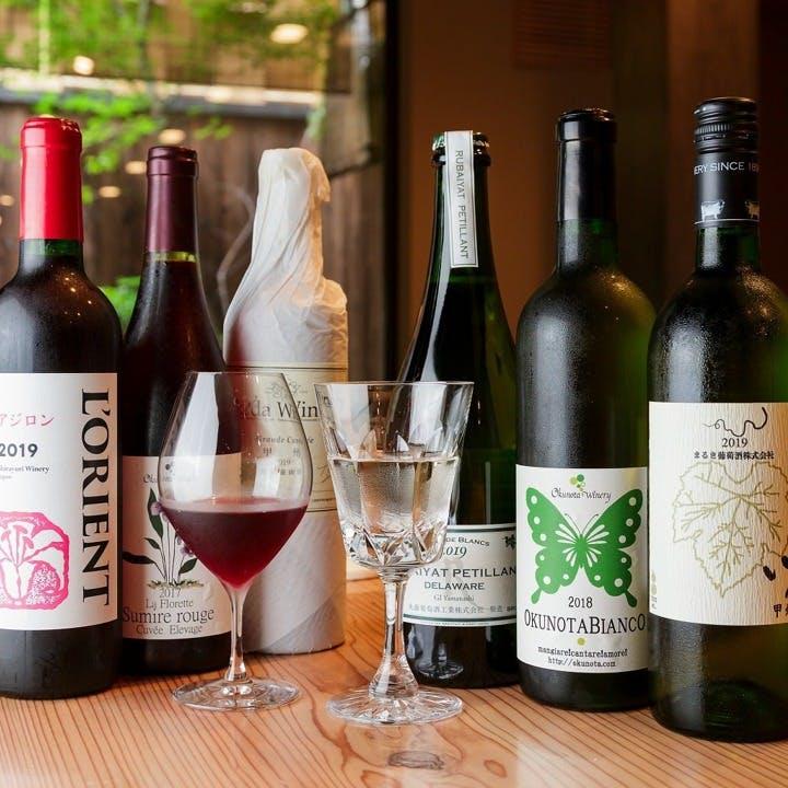 料理の味を引き立たせる厳選されたワイン