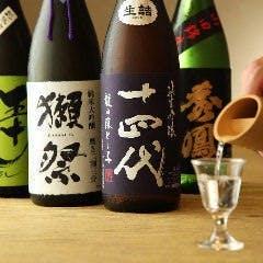 天麩羅や日本料理に合わせる極上の一杯