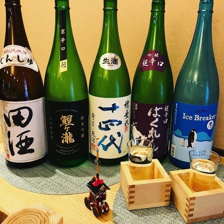 豊富に取りそろえる銘酒たち