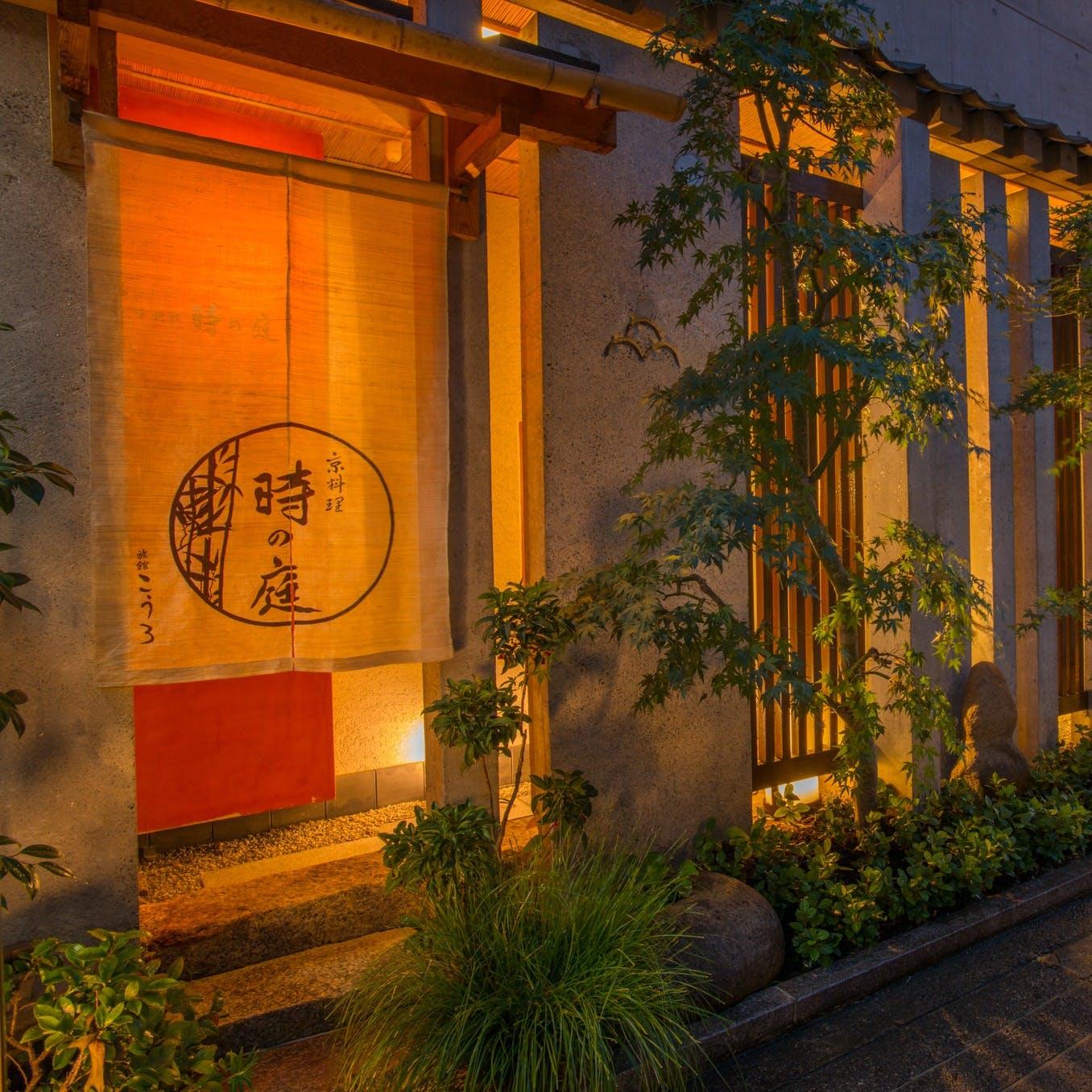 京都の風情溢れる空間
