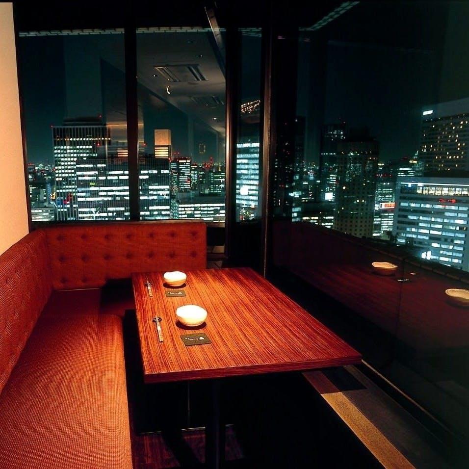 27階から見渡す大阪の夜景