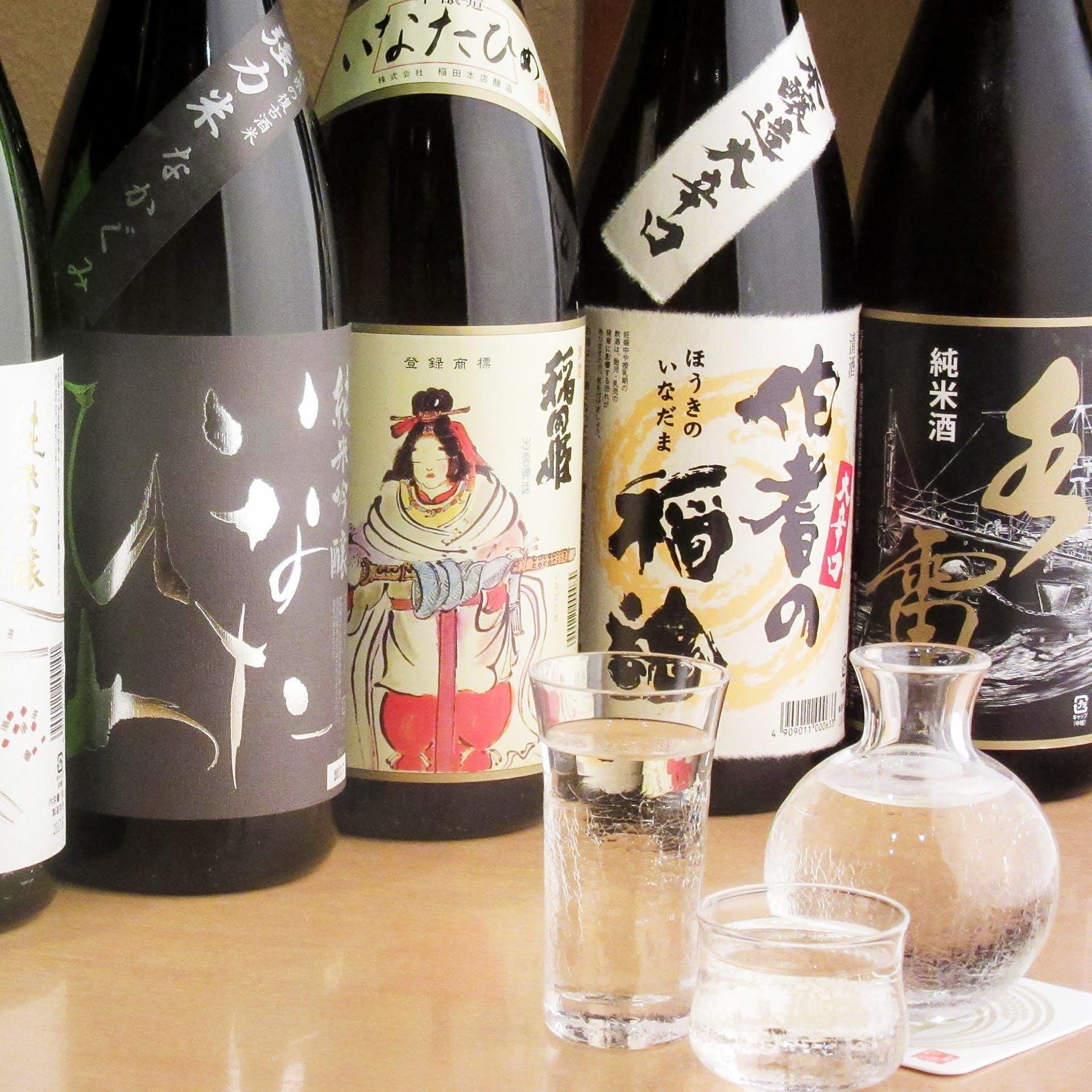 創業1673年 鳥取老舗蔵が手掛ける店