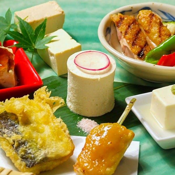 豆腐料理とおばんざい