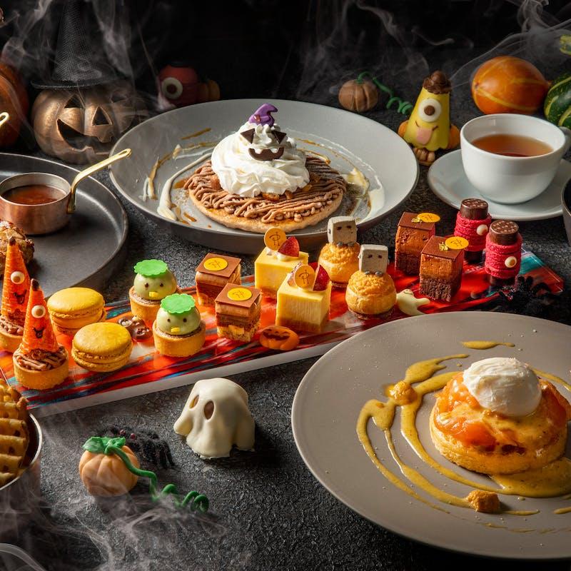 【3時間滞在可!10月限定】Halloween All Day Afternoon Tea with PIERRE HERME PARIS(曜日限定)