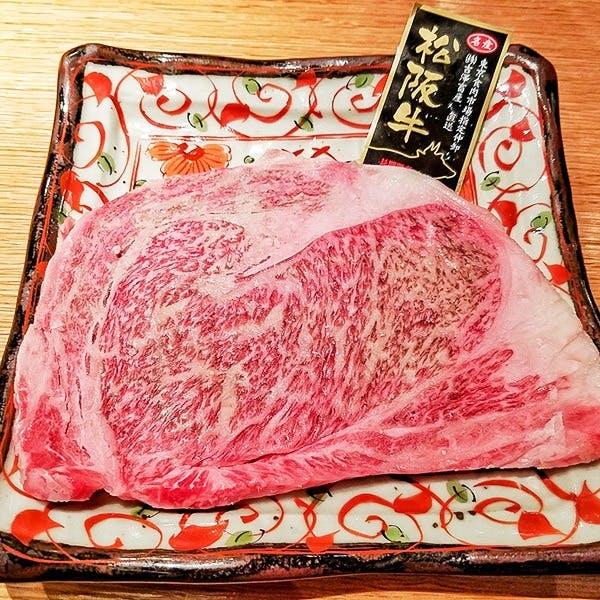 A5ランク松阪牛のすき焼き・しゃぶしゃぶ
