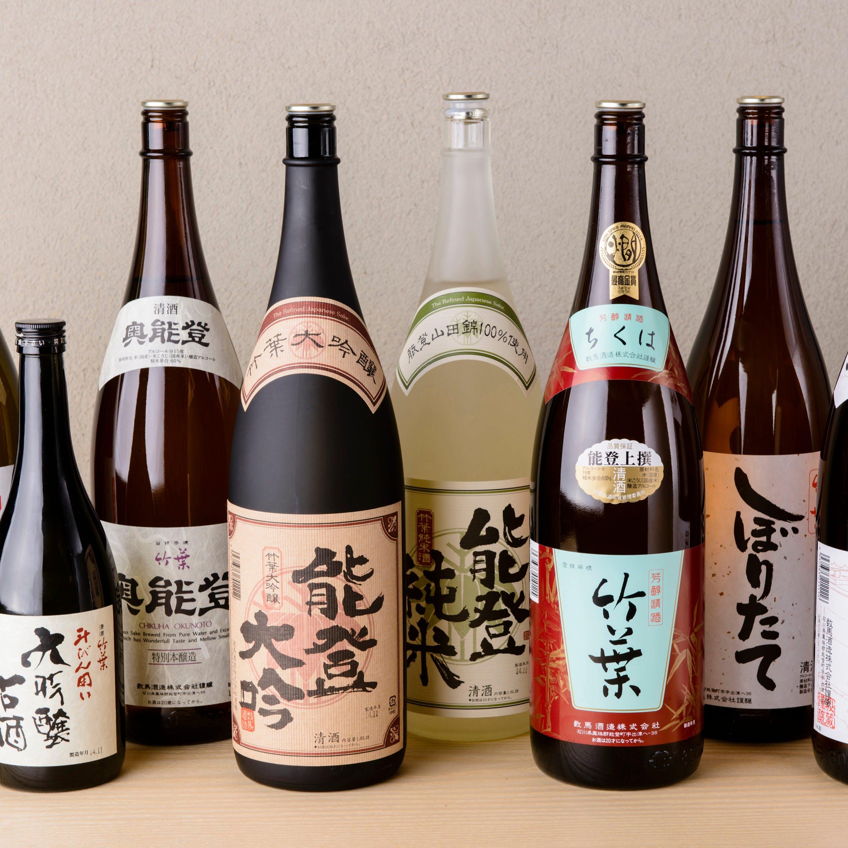 奥能登の酒蔵から届く、季節の地酒