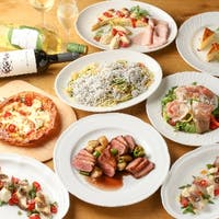 Italian Dining NATURA